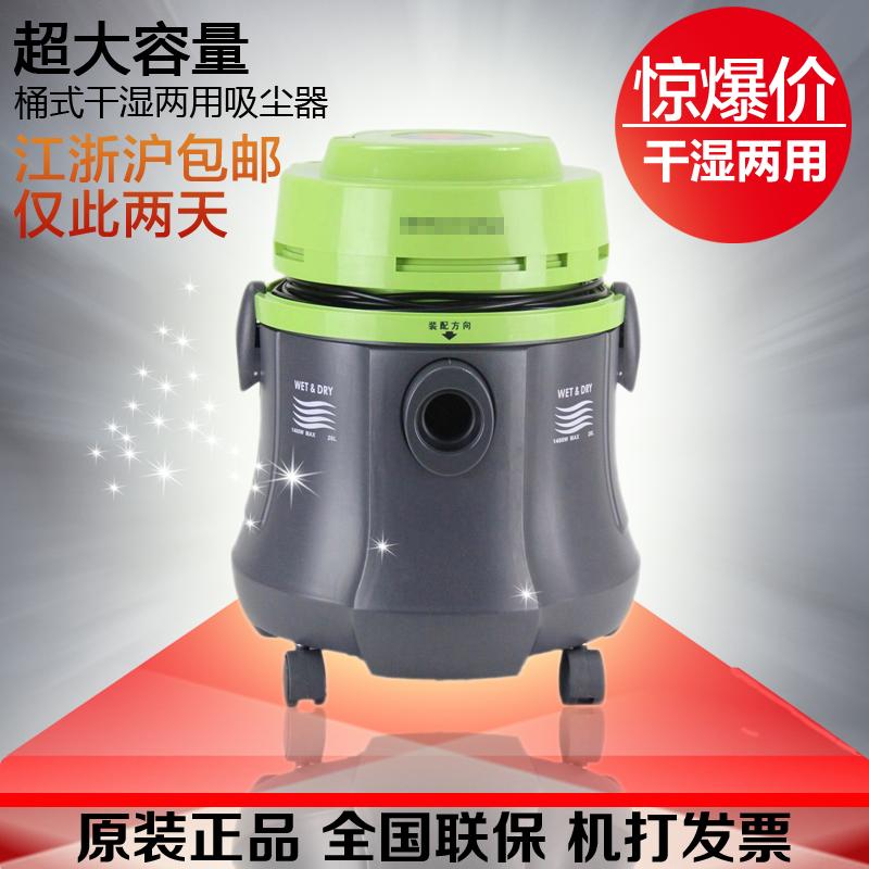 伊莱克斯Z803桶式吸尘器家用商用酒店干湿大功率免费升级Z803FL