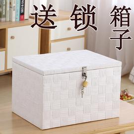加锁收纳箱子带锁的收纳盒能上锁储物箱密码锁大容量整理箱储物盒图片