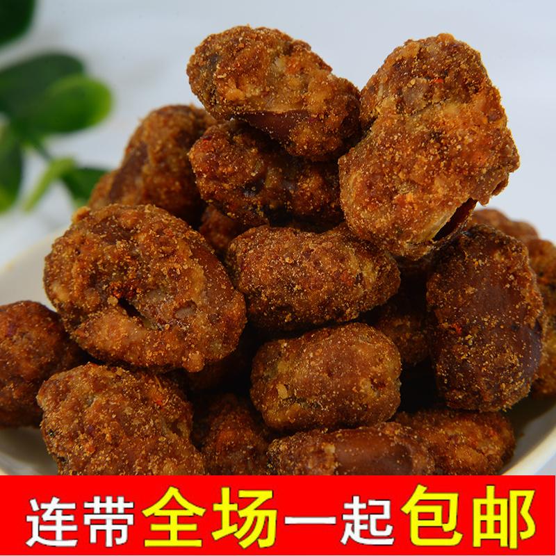 四川重庆特产休闲零食小吃凯福怪味胡豆300克(3大包)优惠包邮促
