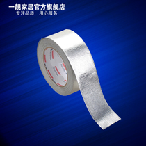 Thickened fiberglass cloth flame retardant aluminum foil tape resistant to high temperature tape water heater exhaust pipe foil paper