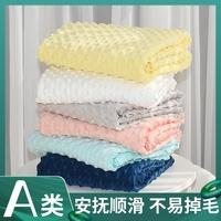 豆豆绒布料可做豆豆毯睡袋衣服宝宝婴儿A类绒布床品超柔软面料