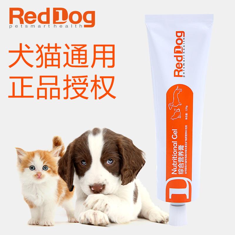 RedDog 紅狗營養膏狗狗營養膏泰迪幼犬維生素貓營養膏120g