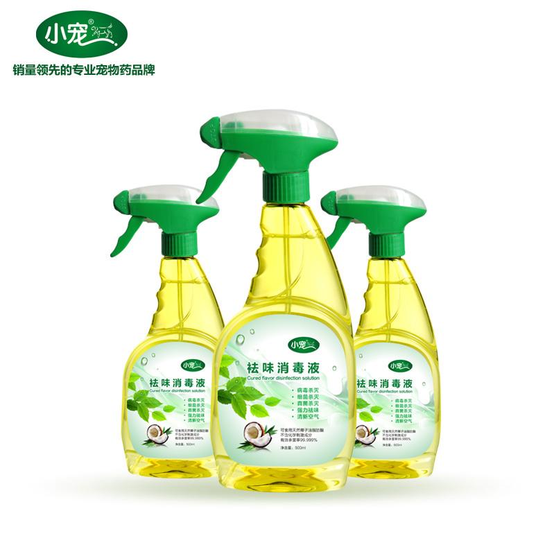 小寵 狗狗消毒液寵物用品貓砂噓後水環境除臭劑香水噴霧去祛尿味