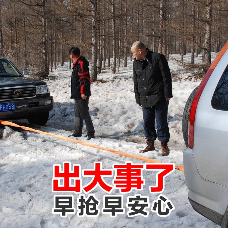 防冻液通用型四季红色水箱宝汽车发动机小车绿色正品长效冷冻冷却
