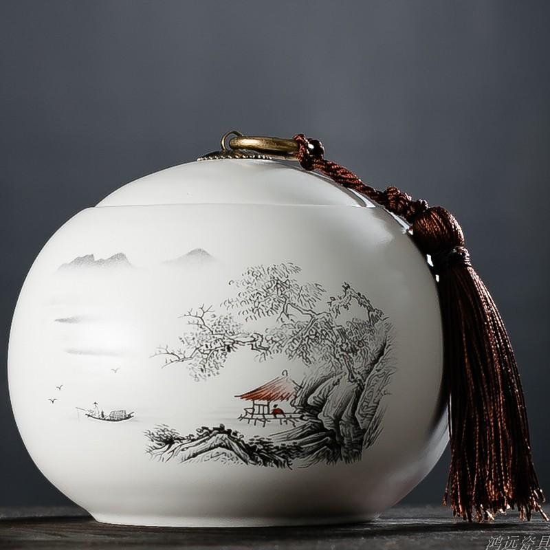 限1000张券茶叶罐陶瓷 大号半斤装铜扣流苏防潮茶罐 存储罐密封罐陶瓷茶叶罐