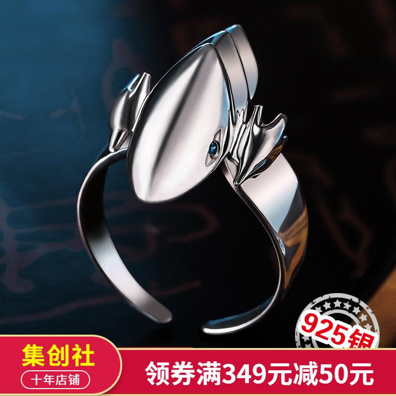 游戏王戒指 幸运石动漫周边 青眼白龙蓝眼海马濑人 925银饰品指环