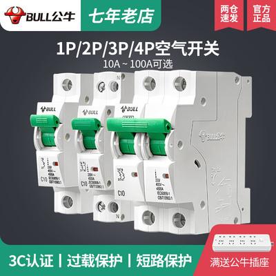 公牛空气空开开关家用三相项四线380v总电闸2p断电保护器1p断路器
