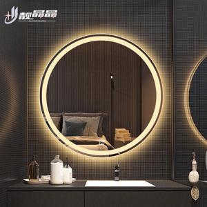 免打孔LED美容防爆灯镜梳妆台卫生间浴室镜智能防雾洗手台盆圆镜