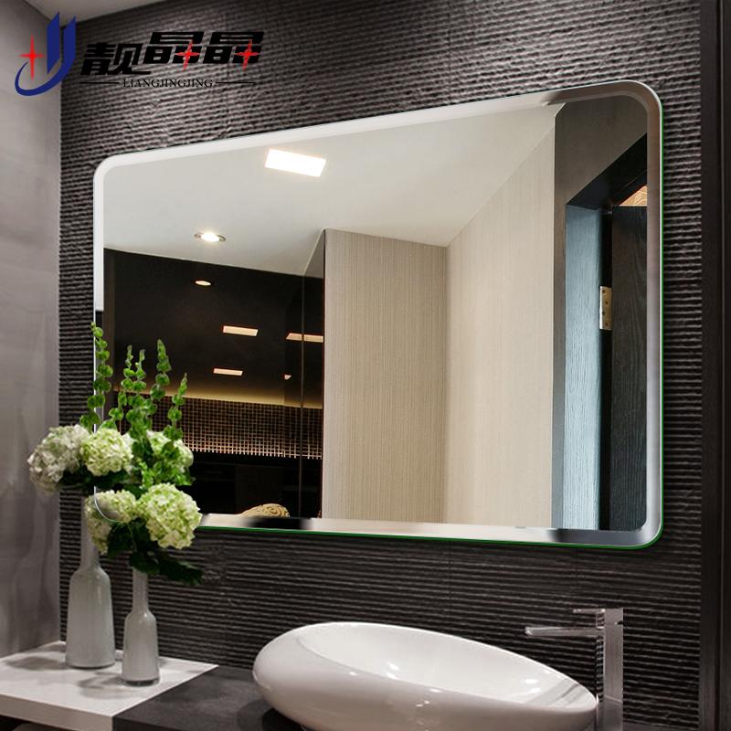 靚晶晶鏡子 壁掛無框浴室鏡子衛浴鏡 梳妝台洗手台衛生間裝飾鏡子