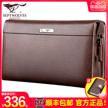 Seven Wolves Men's Handbags Men's Genuine Leather Bags Business Leisure Handbags Cowskin Handbags Men's Bags Large Capacity Wallets