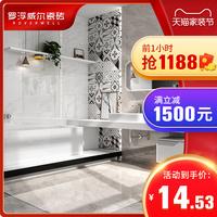 简约现代厨房卫生间300x600墙砖好不好