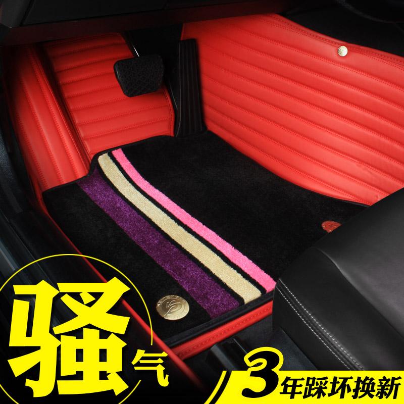 汽车脚垫奥迪a4L全包围a6lq5宝马5系地毯320li专用领克01防水车垫