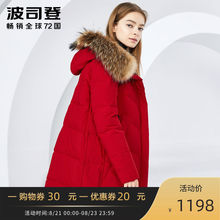 Boston Winter New Large-collar Down Dresses Women's Mid-long and Heavy Winter Outerwear B80141038