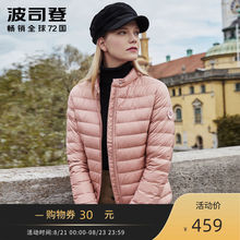 Bosten 2019 new style women's fashion simple collar light winter commuter down jacket B90131012