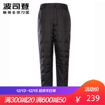 B80130013 s new down pants men wear trousers in their homes to thicken warm winter internal shirts