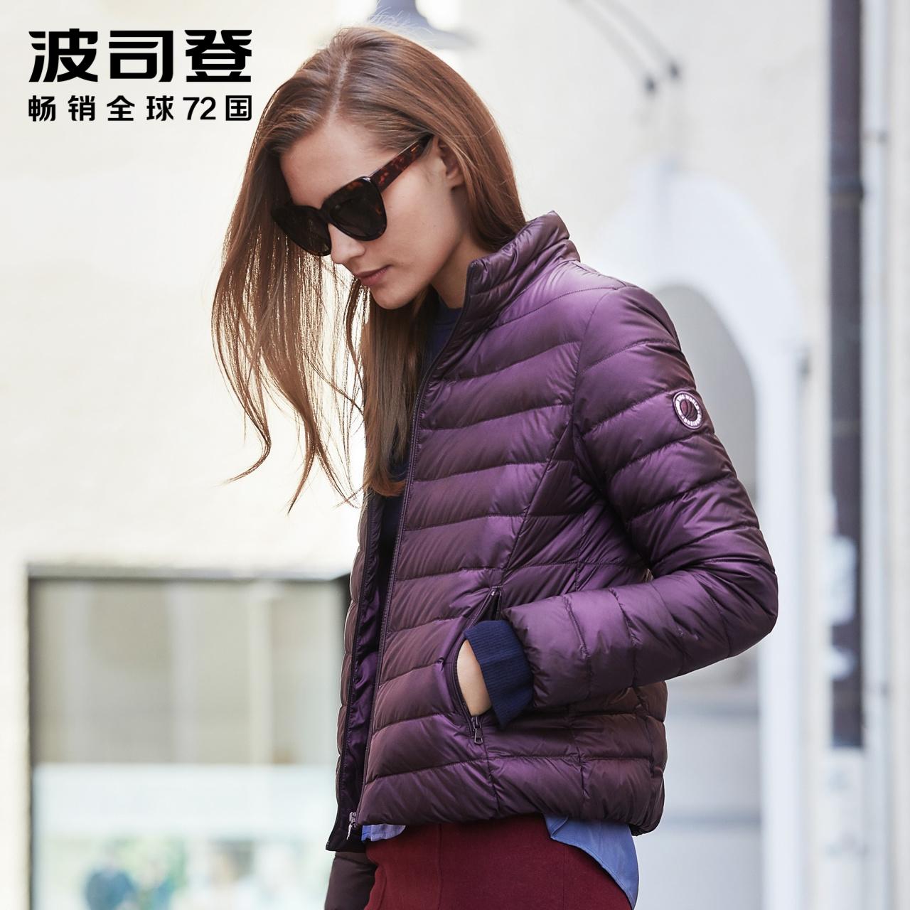 波司登羽绒服女新款短款冬季大码妈妈装中老年女装B90131010B图片