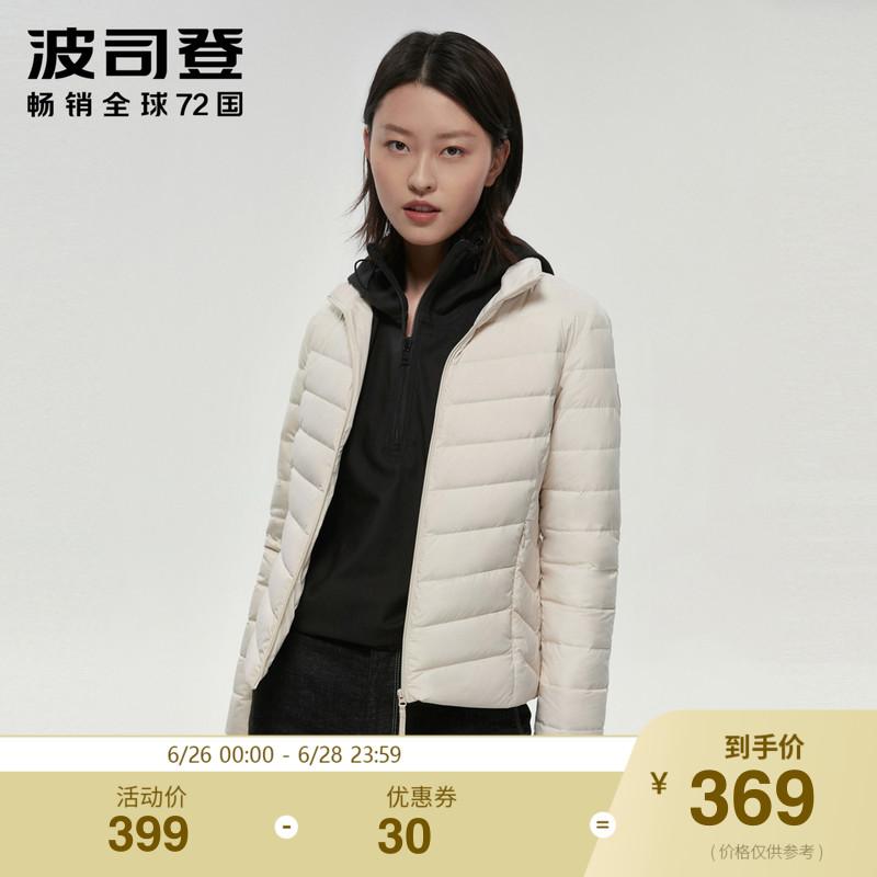 波司登2020新款短款轻便柔肤糖果色羽绒服女超轻薄外套B00131006
