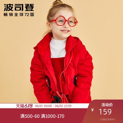 波司登童装新款迪士尼贴标萌趣口袋可爱女童保暖羽绒服T80132102D