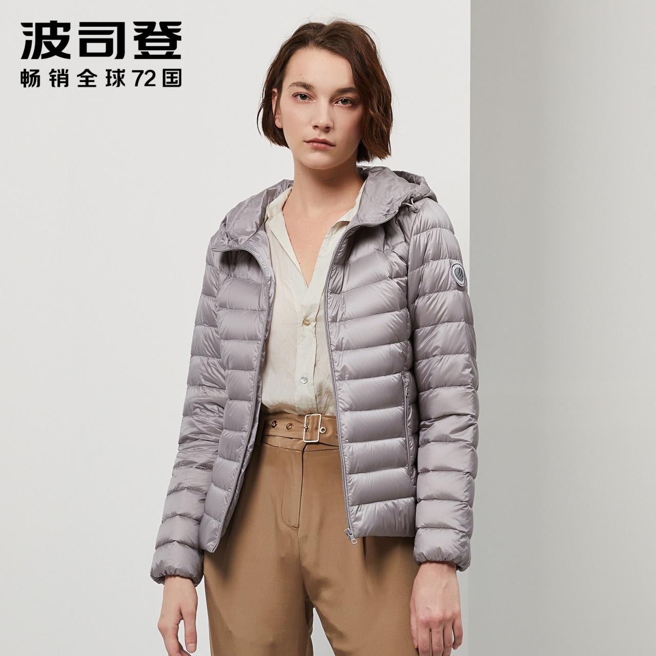波司登新款短款羽绒服女轻薄连帽轻冬中老年妈妈装B90131014B图片