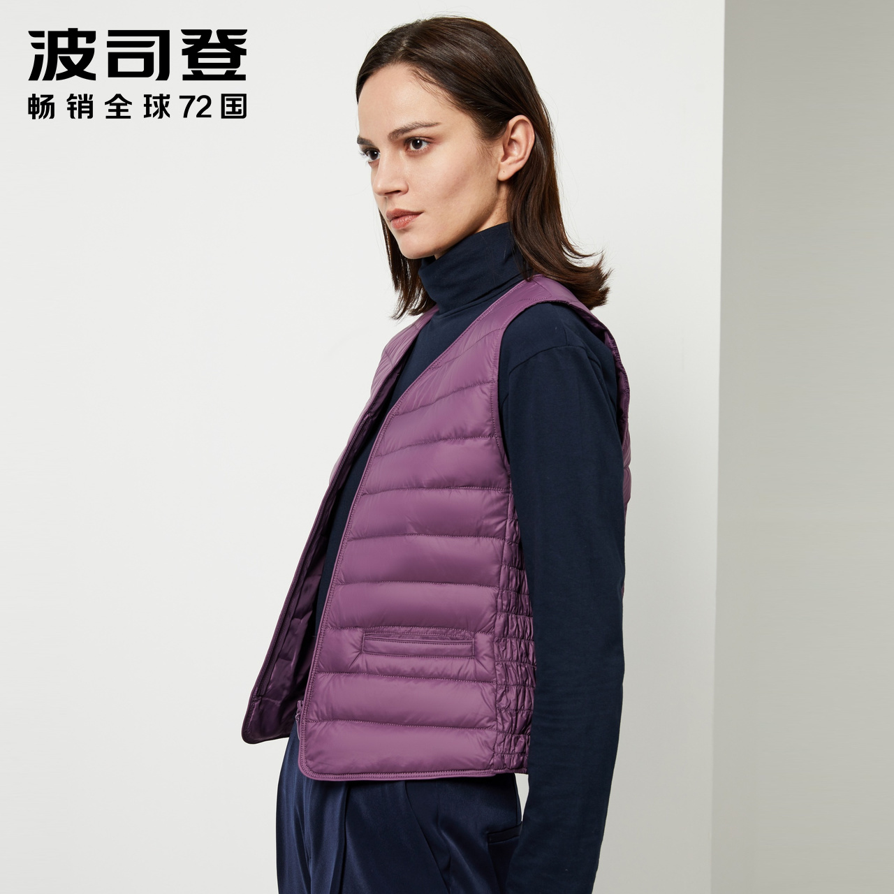 Bosden's new down vest women's short loose fall and winter V-neck vest clip b90130004