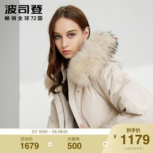 领500元券购买波司登长款新款时尚毛领冬季