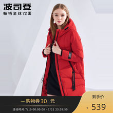 Boston Mid-long Female Down Dress New Winter Fashion Wind-proof Cap Korean Leisure Thick Coat