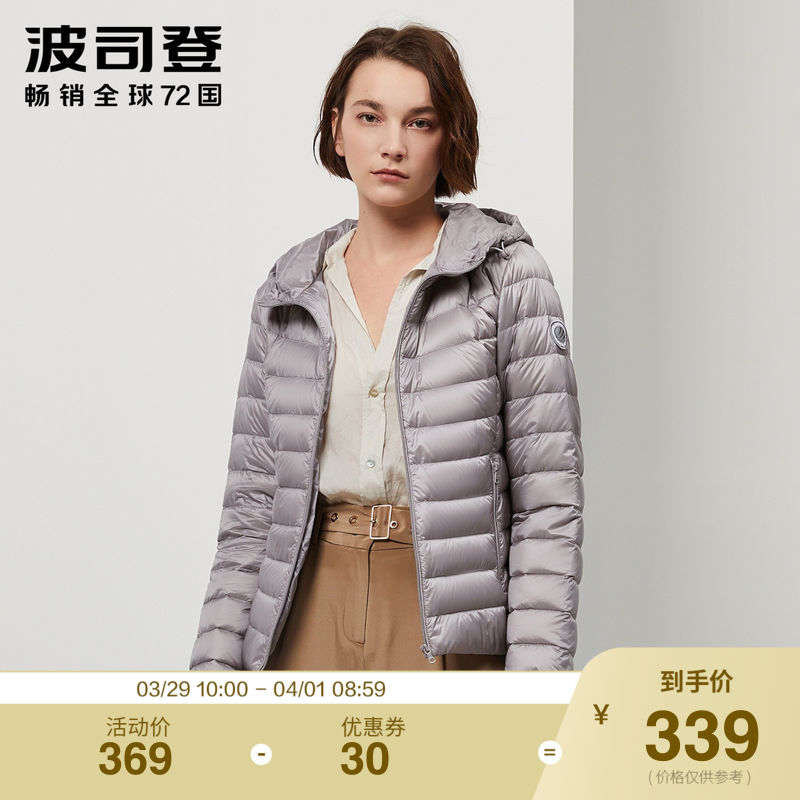 Bosden 2019 new short down jacket women's light and thin Hooded Winter middle aged and elderly mother's wear b90131014b