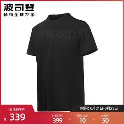 波司登2021年新款男士纯棉圆领休闲T恤