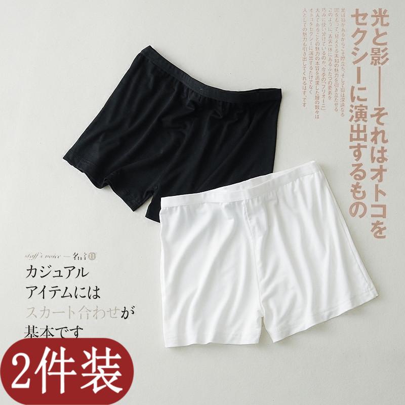 夏季莫代尔白色安全裤防走光保险裤打底裤短裤三分裤黑色薄款女士
