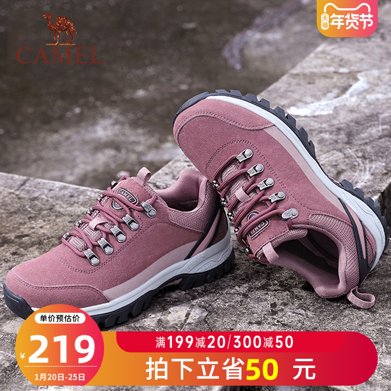 Camel women's shoes, outdoor hiking shoes, women's waterproof, non-slip, autumn and winter flat sports shoes, soft soles