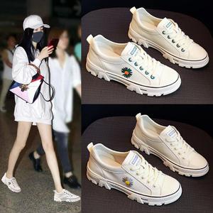 真皮小白鞋女鞋2020爆款新款夏季百搭小雏菊板鞋运动休闲单鞋秋季