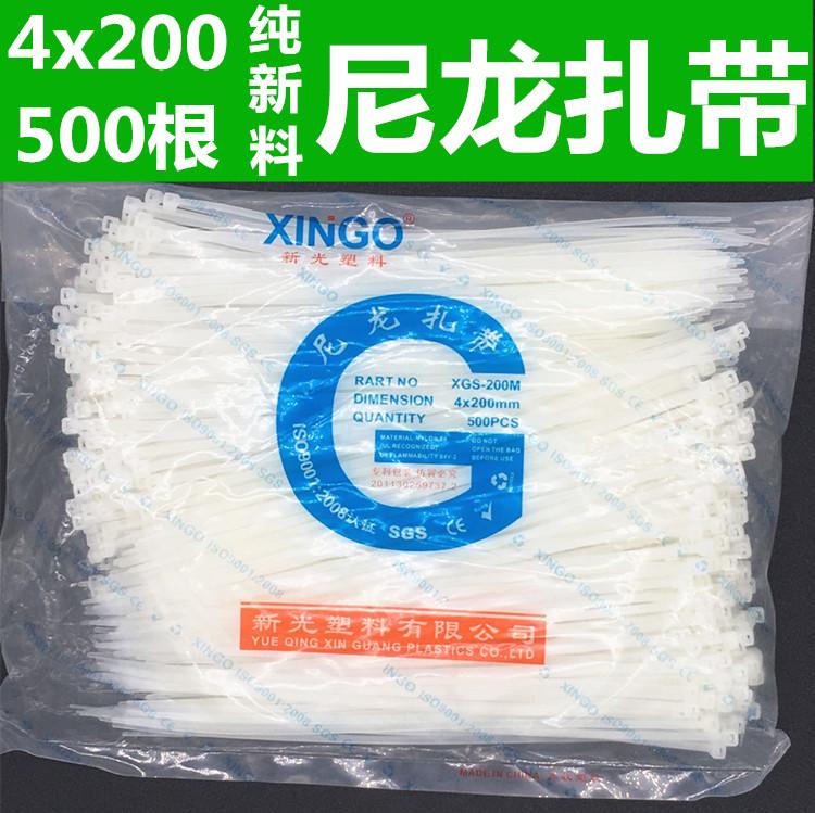 4*200mm белый пластиковый самоблокирующийся стиль нейлон связи уплотнения пластмассовые пряжки пакет с полосками группа пакет радио линия