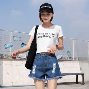 2020夏季新款牛仔超短裤女夏宽松韩版显瘦学生百搭外穿破洞热裤潮