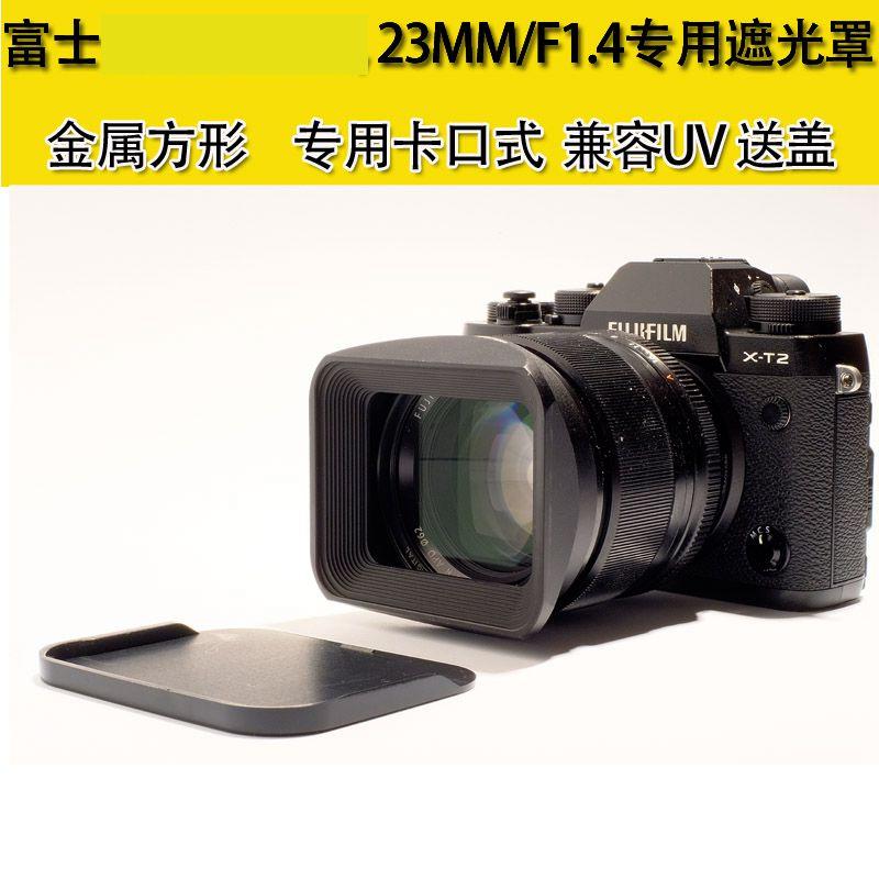 ╨е╦Х ╦╩й©XF23 1.4 уз╧Буж 23MM/F1.4╬╣м╥ ╫ПйТ╥╫пн лФ╢ЗLH-XF23