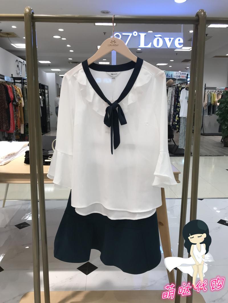 国内正品代购拉夏贝尔7.M 2018秋装新款雪纺上衣短裙套装70011198