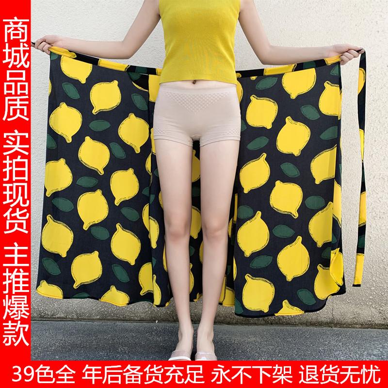 2020夏季新款系帶防曬碎花雪紡長裙一片式半身裙女中長款高腰裹裙