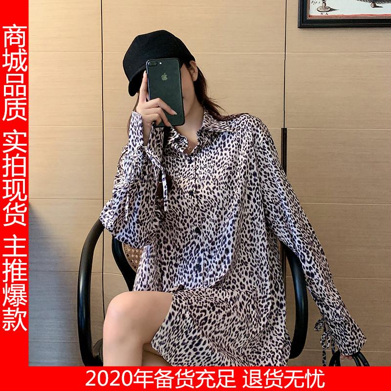 錢夫人 2019新款寬松豹紋襯衫女設計感小眾輕熟上衣春秋長袖襯衣