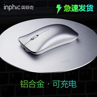 英菲克PM9铝合金 蓝牙5.0无限静音无声电脑办公游戏女生可爱苹果Mac华硕联想 笔记本ipad通用 无线鼠标可充电式
