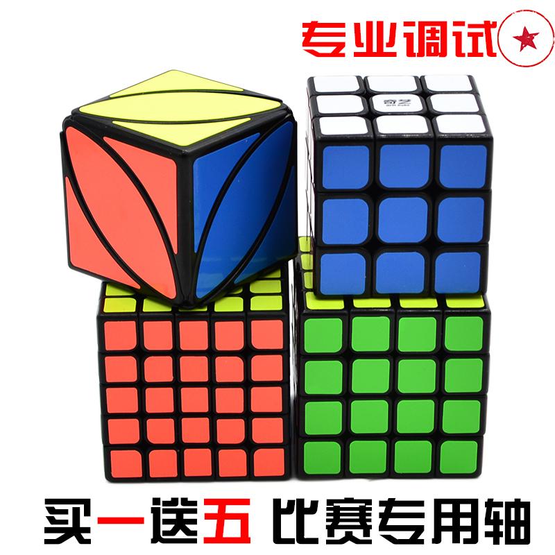 二2四阶5级枫叶三角形金字塔魔方(用9.8元券)