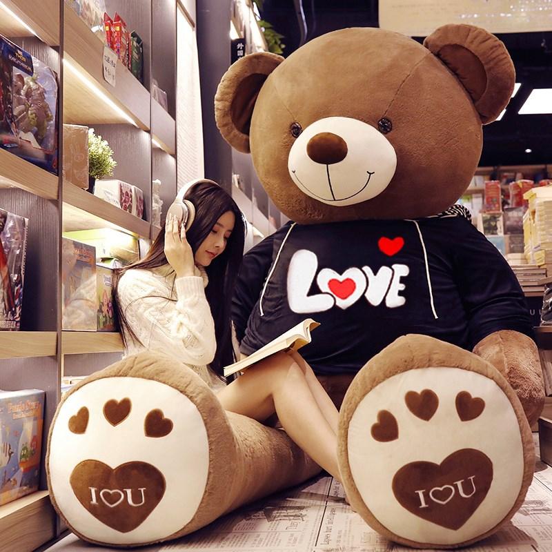 (用88元券)大号毛绒玩具熊大熊生日礼物抱抱熊