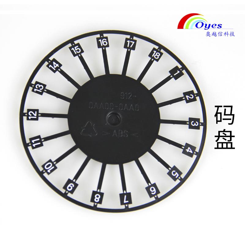 S7-300 plc 模块外壳配件6ES7 912-0AA00-0AA0输入/出模块码盘