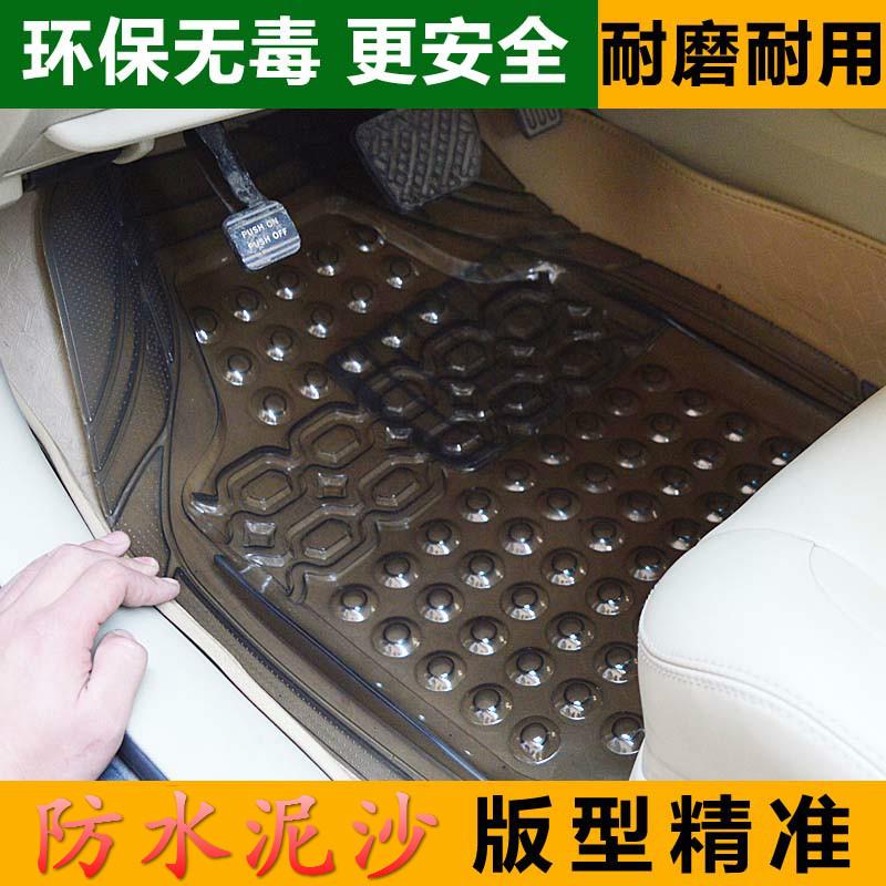 加厚透明橡胶塑料地垫PVC乳胶硅胶防水防滑车垫防冻塑胶汽车脚垫
