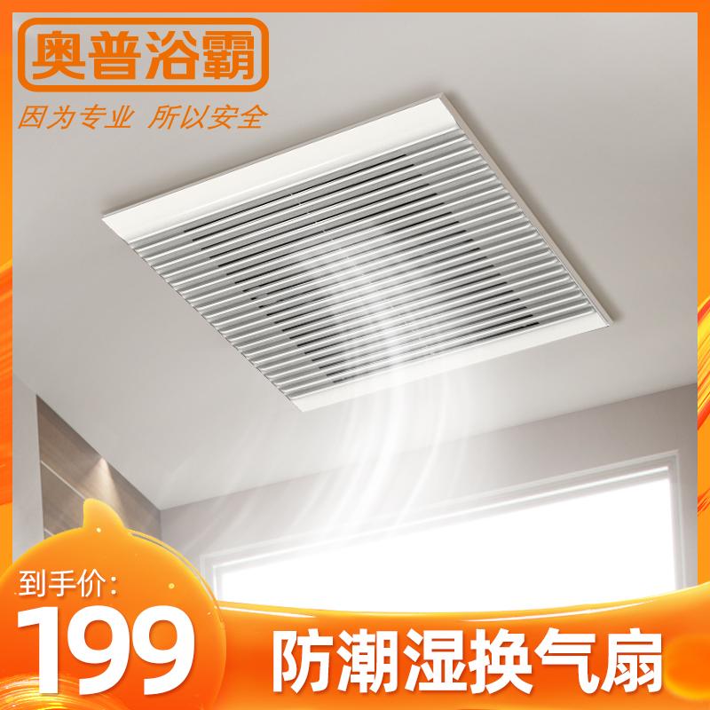 Вытяжные вентиляторы Артикул 546635435094