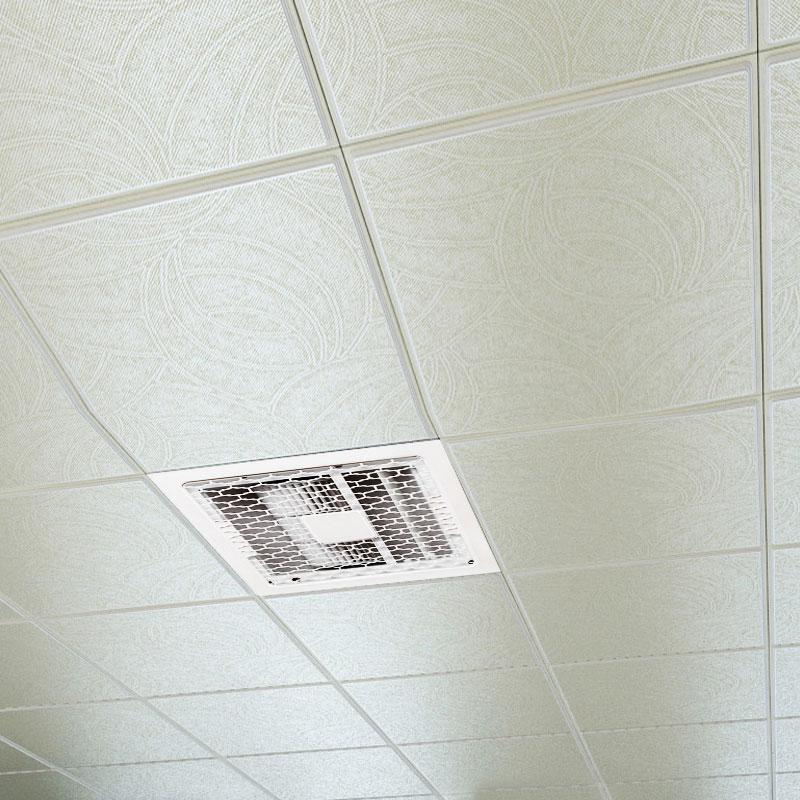 奧普 吸頂式吹風扇 靜音 廚房衛生間 吹風扇BC10~1DGY