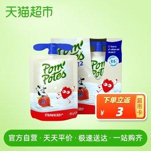 法国进口法优乐pompotes草莓酸奶*