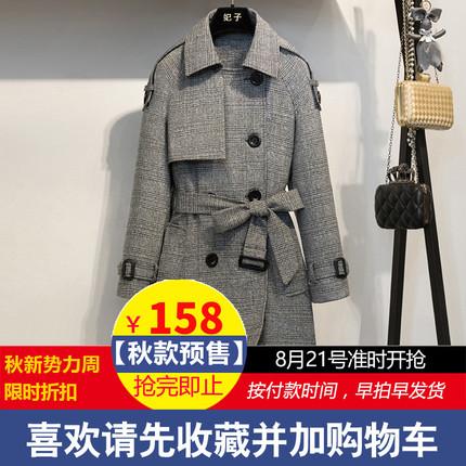 妃子2018秋季新品时尚轻奢双排扣格子气质显瘦外套风衣女1547LA