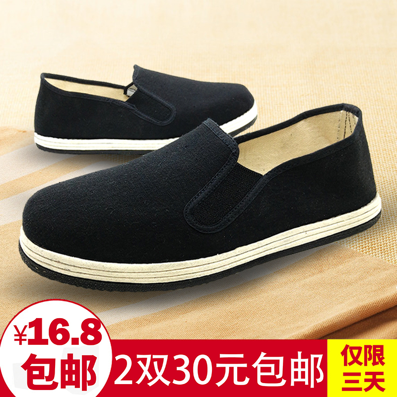 Spring and autumn tire sole cloth shoes mens and womens thousand layer sole black cloth shoes work casual shoes middle-aged and elderly driving army single lazy shoes