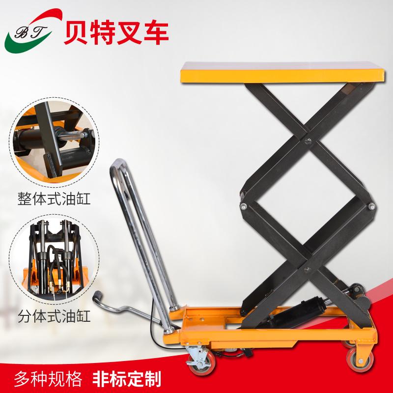 剪叉式液压升降机 移动式小型平台车手推工作台 电动非标平台定制