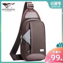 Seven Wolf Breastpacks Men's Canvas Backpack Fashion Leisure Oxford Bulk Korean Men's Bag Single Shoulder Bag Slant Bag