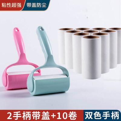 粘毛器粘尘卷纸可撕式家用衣服去毛滚刷黏沾头发神器滚筒替换粘毛